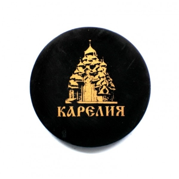 """Shungite round plate 50 mm with a magnet """"Karelia"""""""